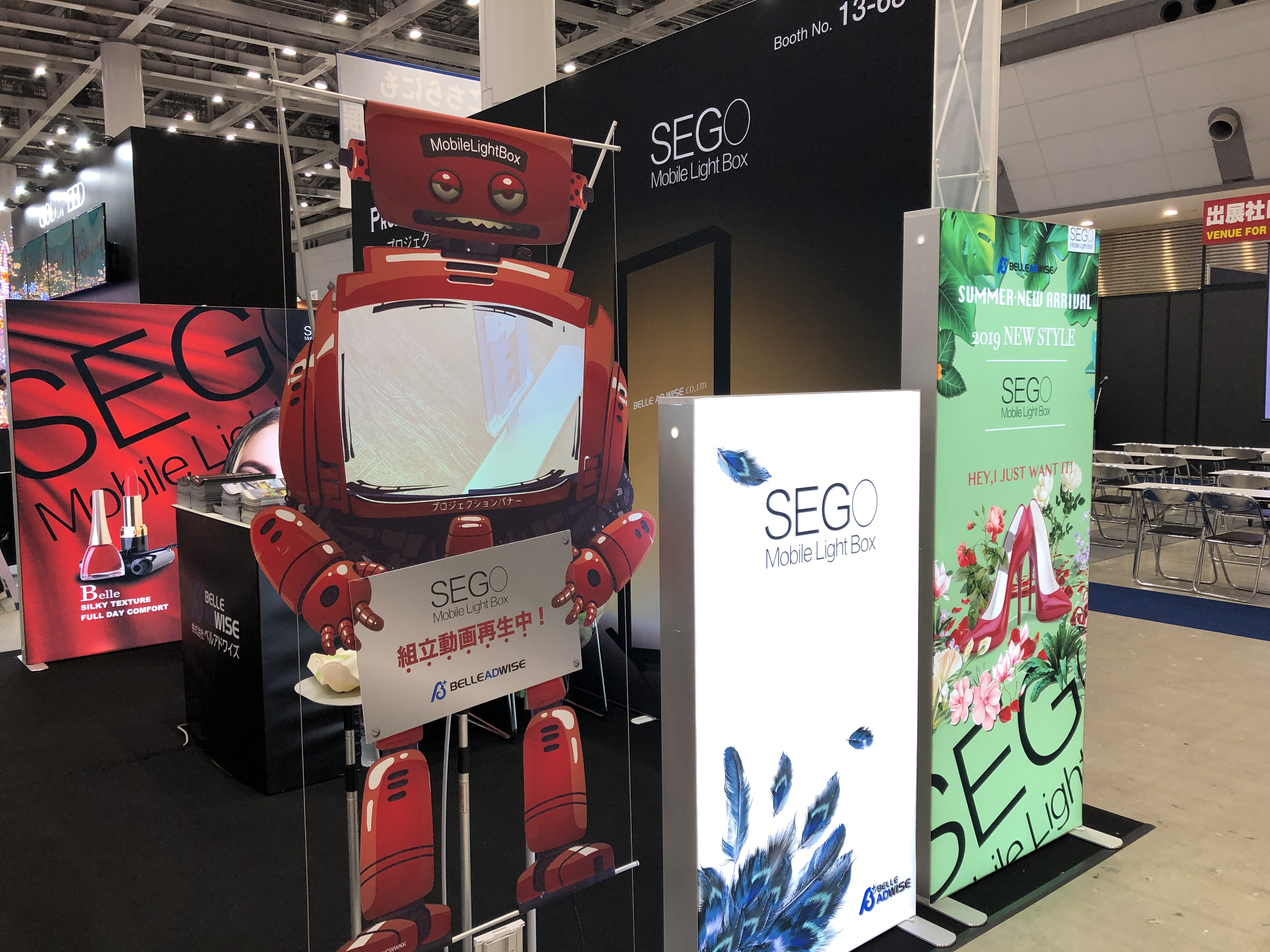 SEGO @ Japan Show 2019